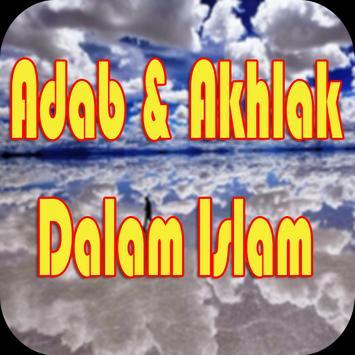 Adab dan akhlak dalam islam apk screenshot