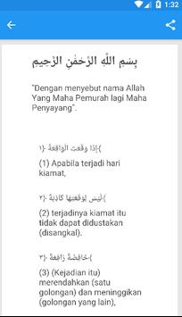surah al waqiah dan fadhilah screenshot 3