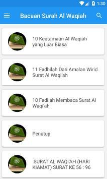 surah al waqiah dan fadhilah poster
