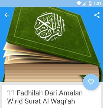 surah al waqiah dan fadhilah screenshot 1