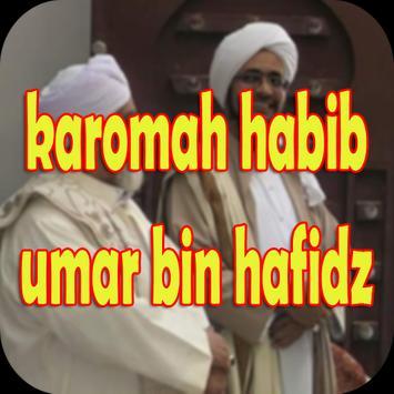 Karomah habib umar bin hafidz screenshot 3