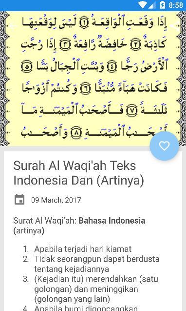 Surah Al Waqiah Lengkap For Android Apk Download