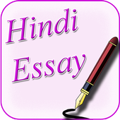 Download Free Book Essays Writing Book in PDF Free Download How to write a  good essay