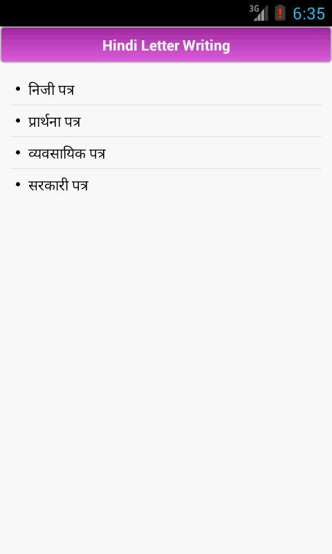 how to say sorry in hindi