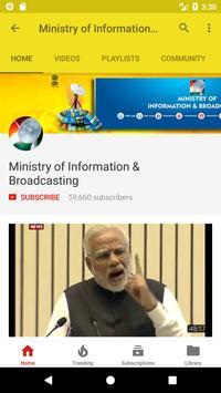 Govt. of India Calendar 2018 screenshot 3