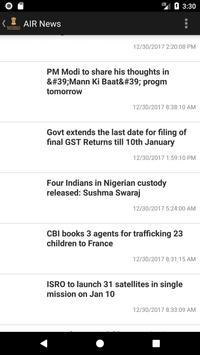 Govt. of India Calendar 2018 screenshot 4
