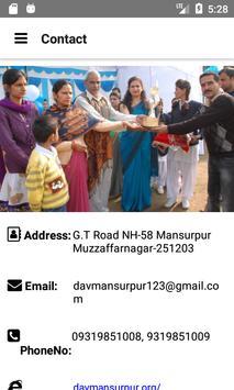 SFDAV Mansurpur apk screenshot