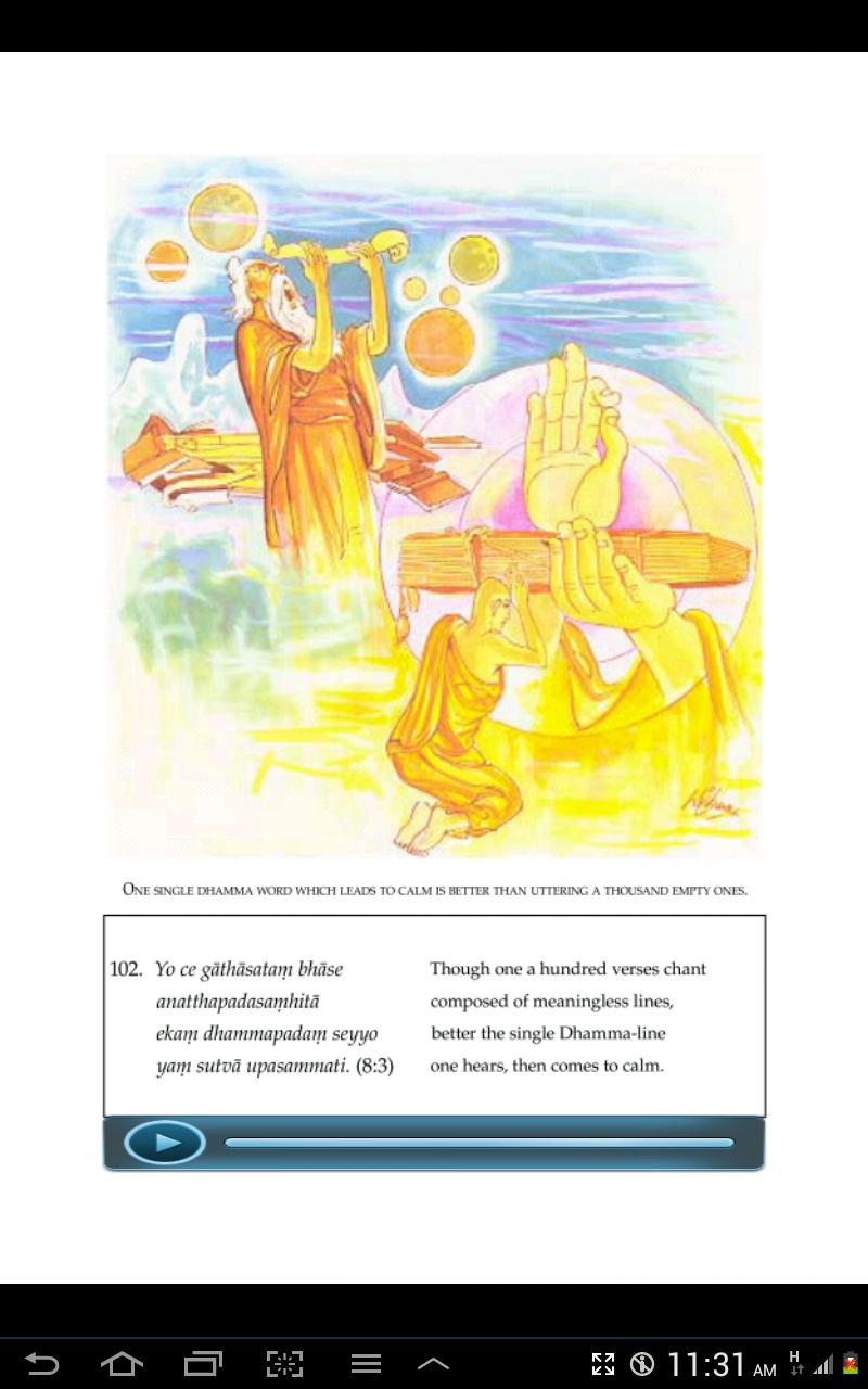 English Dhammapada Chapter 08 poster