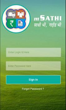 iSATHI apk screenshot