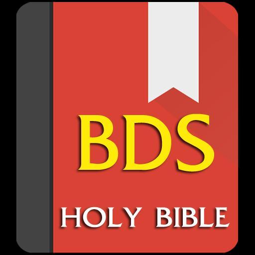 LA SEMEUR VERSION TÉLÉCHARGER GRATUITEMENT BIBLE