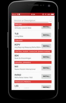 New International Bible Free Download - NIV84 screenshot 5