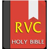 Reina Valera Contemporánea Bible Free - RVC icon