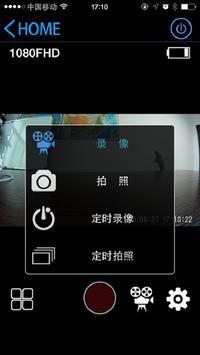 Dazzne P2 HD screenshot 1