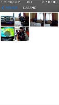 Dazzne P2 HD screenshot 3