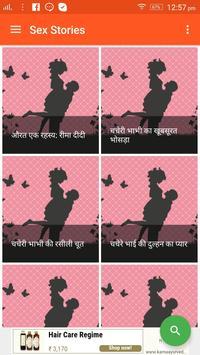 Devar Bhabhi ki Sex Kahaniya poster