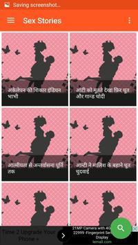 Padoshi Javan Bhabhi Ki Kahani poster