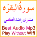Ur Surah Baqrah Audio Alafasy