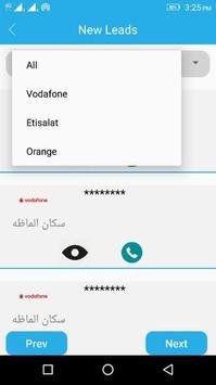 DBB Egypt apk screenshot