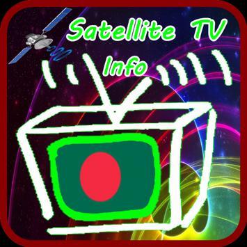 Bangladesh Satellite Info TV apk screenshot