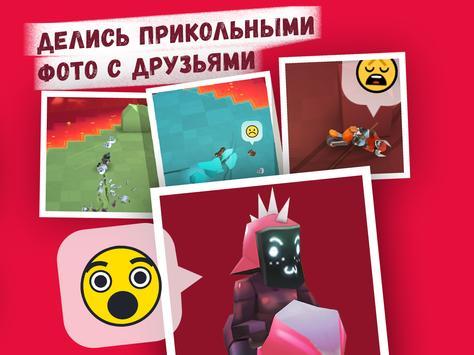 Hellrider Arena screenshot 14