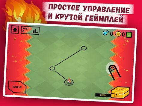 Hellrider Arena screenshot 11