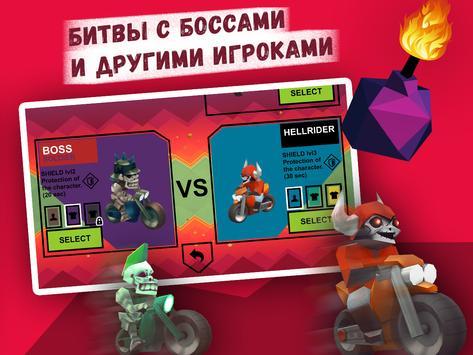 Hellrider Arena screenshot 12