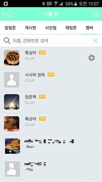 123 apk screenshot