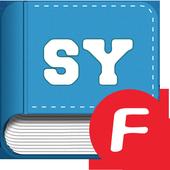 School Yeti : Faculty icon