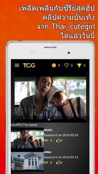 TCG Channel apk screenshot