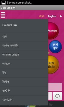 Colours FM 101.6 apk screenshot