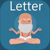 Letter Monk icon