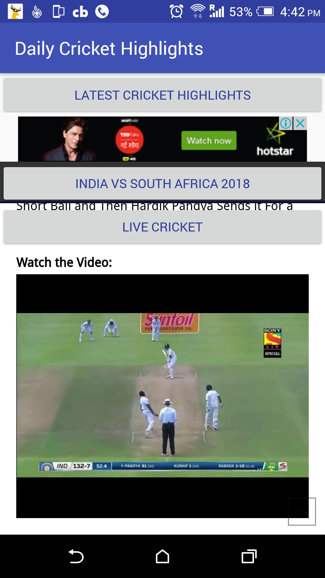 Daily Cricket Highlights For Android Apk Download