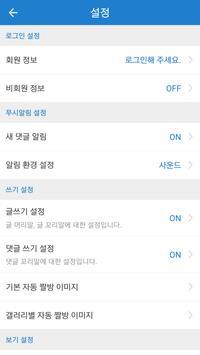 소녀전선 갤러리 - Girls' Frontline apk screenshot