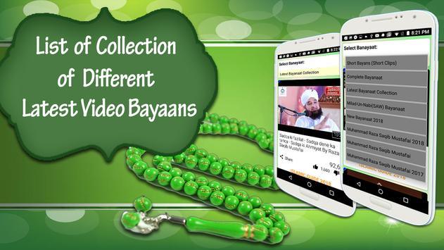 Allama Muhammad Raza Saqib Mustafai -Videos Bayans screenshot 3