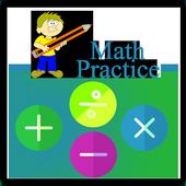 Kids Math Master icon