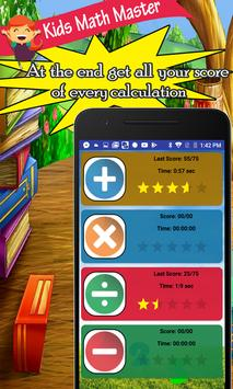 Kids Math Master screenshot 1