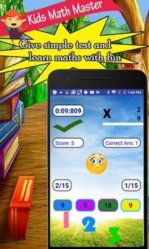 Kids Math Master screenshot 2