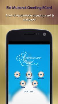 Eid Mubarak Greeting ECard poster