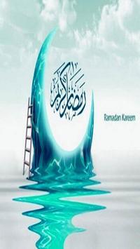 Eid Mubarak Greeting ECard apk screenshot