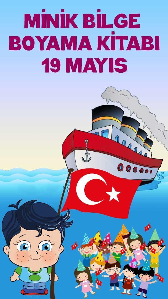 19 Mayis Boyama Kitabi Oyunu For Android Apk Download