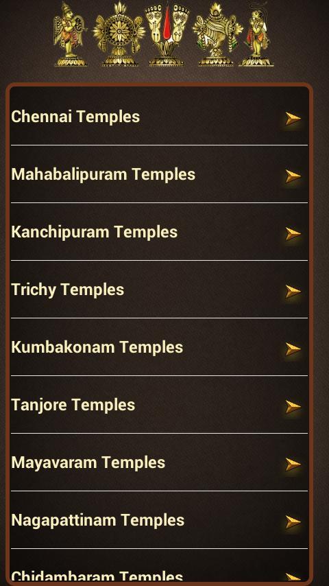 108 Divya Desams for Android - APK Download