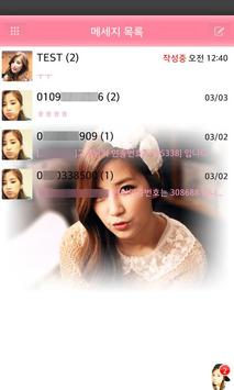 GO SMS Apink PCR Theme poster