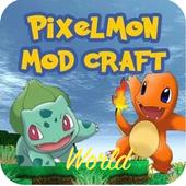 Pixelmon : craft and world mod PE icon