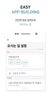 얼리:어닥터 screenshot 2