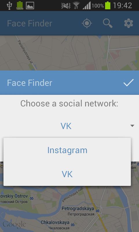 face finder vk