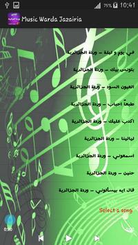 أغاني وردة الجزائرية بدون نت ...