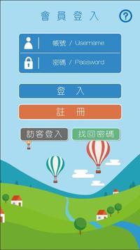 TaitungGo poster