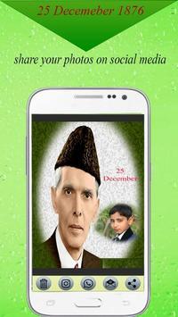 25 December Quaid Day Selfie Editor HD screenshot 4