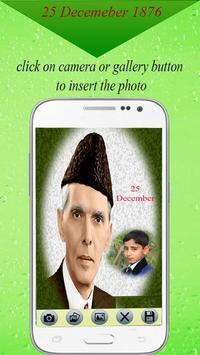 25 December Quaid Day Selfie Editor HD screenshot 5