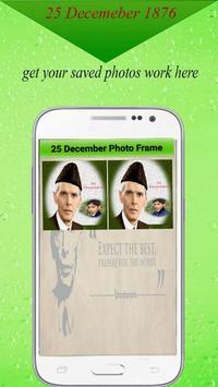25 December Quaid Day Selfie Editor HD screenshot 7